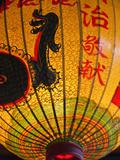 Taiwan  Taipei  Lantern at Bao-An Temple