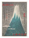 Steep Fuji Ama  Japanese Travel Poster