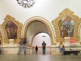 Interior of Metro Station  Moscow  Russia  Europe