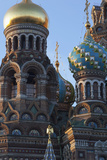 Detail of the Church on Spilled Blood  UNESCO World Heritage Site  St Petersburg  Russia  Europe