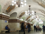 Interior of Kievskaya Metro Station  Moscow  Russia  Europe