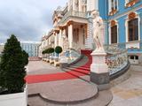 West End  Catherine Palace  Tsarskoye Selo (Pushkin)  Near St Petersburg  Russia  Europe