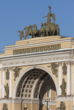 The Arch of the General Staff Building  Palace Square  St Petersburg  Russia  Europe