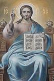 Jesus  Russian Orthodox Church  St Petersburg  Russia  Europe