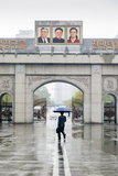 Entrance Gateway to a Pyongyang Factory  Pyongyang  Democratic People's Republic of Korea  N Korea