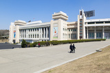 Kim Il Sung Stadium  Pyongyang  Democratic People's Republic of Korea (DPRK)  North Korea  Asia