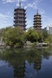 Two Pagodas Park  Guilin  Guangxi  China  Asia