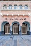Teatro Gongora  Cordoba  Andalucia  Spain
