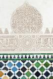 Nasrid Palace  Alhambra  Granada  Andalucia  Spain