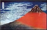 Le mont Fuji Reproduction montée par Katsushika Hokusai