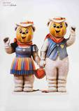 Winter Bears Reproduction d'art par Jeff Koons