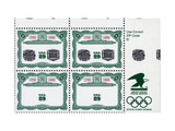 National Postal Museum: 29-Cent New York Stock Exchange Bicentennial Inverted Block of Four