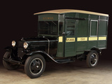 National Postal Museum: Ford Model AA 1-Ton Parcel Post Truck
