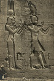Relief Sculpture of Cleopatra VII and her Son by Julius Caesar  Temple of Hathor  Dendera  35 BC