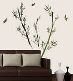 Bamboo II Wall Decal Sticker