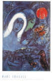 Champs de Mars Reproduction d'art par Marc Chagall
