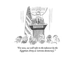 """For now  we will refer to the takeover by the Egyptian Army as 'extreme d…"" - Cartoon"