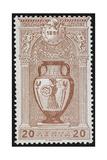 A Vase Depicting Pallas Athene Greece 1896 Olympic Games 20 Lepta  Unused
