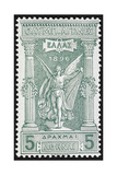 Victory Greece 1896 Olympic Games 5 Drachma  Unused