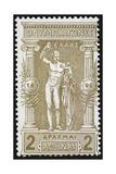 Hermes Greece 1896 Olympic Games 2 Drachma  Unused