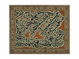 An Example Of Bahadur Shah II's Calligraphy