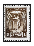 A Discus Thrower Greece 1906 Olympic Games 1 Lepton  Unused