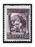 Two Men Wrestling Greece 1906 Olympic Games 30 Lepta  Unused