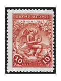 Victory Greece 1906 Olympic Games 10 Lepta  Unused
