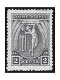 A Discus Thrower Greece 1906 Olympic Games 2 Lepta  Unused