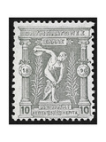 A Discus Thrower Greece 1896 Olympic Games 10 Lepta  Unused