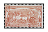 Chariot Driving Greece 1896 Olympic Games 25 Lepta  Unused