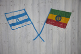 Israeli and Ethiopian Flags Painted on the Gate of an Association Supporting Gondar