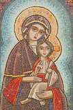 Holy Virgin and Saint John Kamate Coptic Monastery Icon