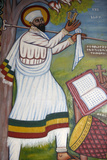 Saint Yared  Ethiopian Musician Invented Music Tradition of the Ethiopian Orthodox Church