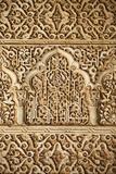 Alhambra - Nasrid Palaces- Palacio of Los Leones Sculpture