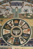 Mosaic Depicting Moses and the 12 Tribes of Israel