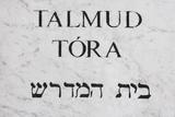 Talmud Tora Sign