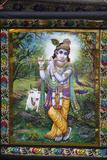Krishna Tapestry in Bhaktivedanta Manor Iskcon (Hare Krishna) Temple