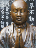 Japan  Tokyo  Asakusa  Asakusa Kannon Temple  Preying Buddha Statue