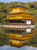 Asia  Japan  Honshu  Kansai Region  Kyoto  Kinkaku-ji or the Golden Pavilion