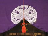Japan  Kyoto  Higashi-Honganji Temple  Detail of Curtain Screen