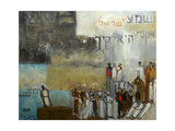 Sh'ma Yisroel  2000
