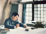 Mao Zedong Writing His 'On Protracted War' in a Cave-Dwelling in Yenan  1938
