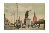 Monument to Kuzma Minin and Prince Dmitry Pozharsky  Moscow Minin and Pozharsky Became National…