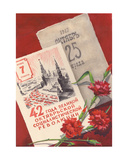 '42 Years Anniversary of the Great October Revolution'  Sketch for a Postcard  1959