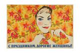 Happy Anniversary  Dear Women !  1964
