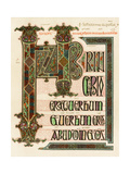 Illuminated Manuscript Page of the Lindisfarne Gospels  England  Circa 700 AD