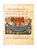 A Ferry (Folio From An Arabic Translation of the Materia Medica