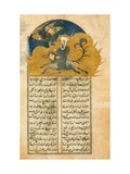 Prophet Muhammados Mystical Ascension to Heaven on the Winged Horse Buraq  Accompanied