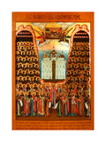 The Synaxis of the Saints of the Kiev Caves
